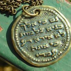 Judaica necklace Psalm of David antiqued brass pendant Judaica chain necklace Hebrew unisex necklace for men women